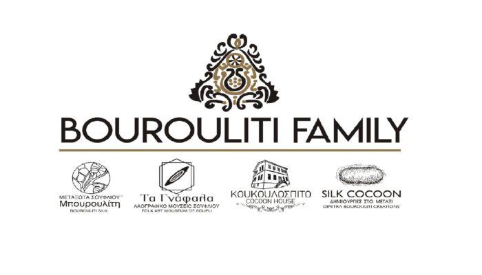 BOUROULITIS_LOGO_tel1 ΜΙΚΡΟ